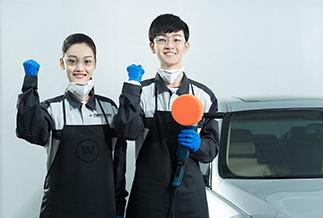 汽车美容技师