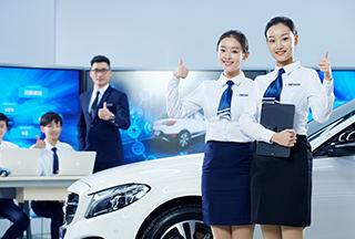 汽车商务与金融